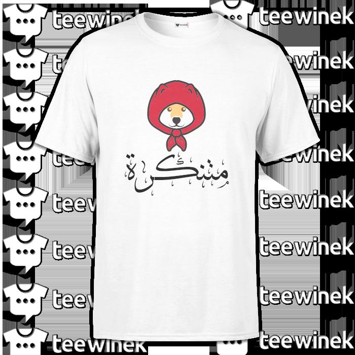 dd48ad44aaf2c T-shirt ثعلب متنكرة, tee shirt personnalisé T-shirt ثعلب متنكرةTunisie, tee